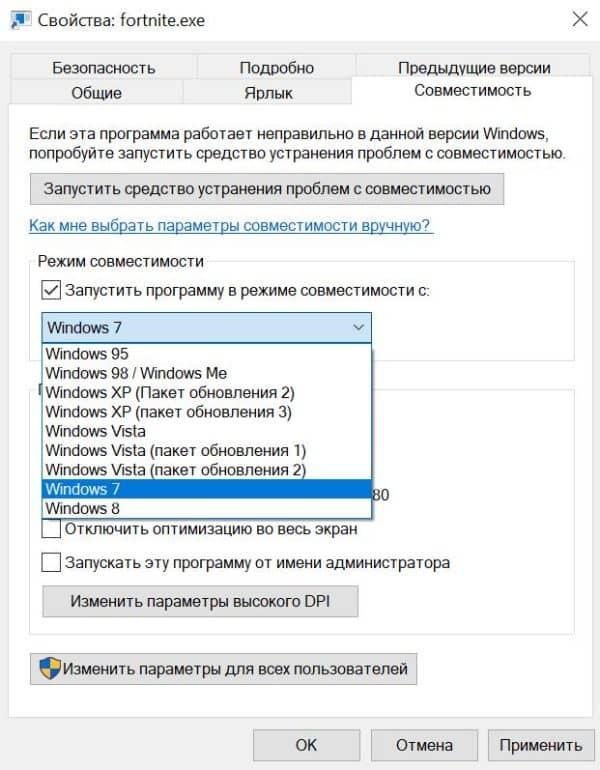 Решение ошибки при запуске приложения 0xc0000142